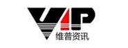 厦门维普资讯有限公司